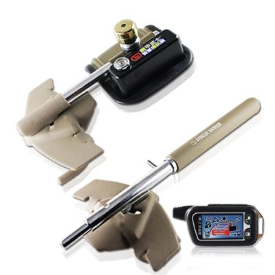 鋼甲武士 鎖(蓋)第10代 TWIST 無線智慧汽車傳訊鎖-快