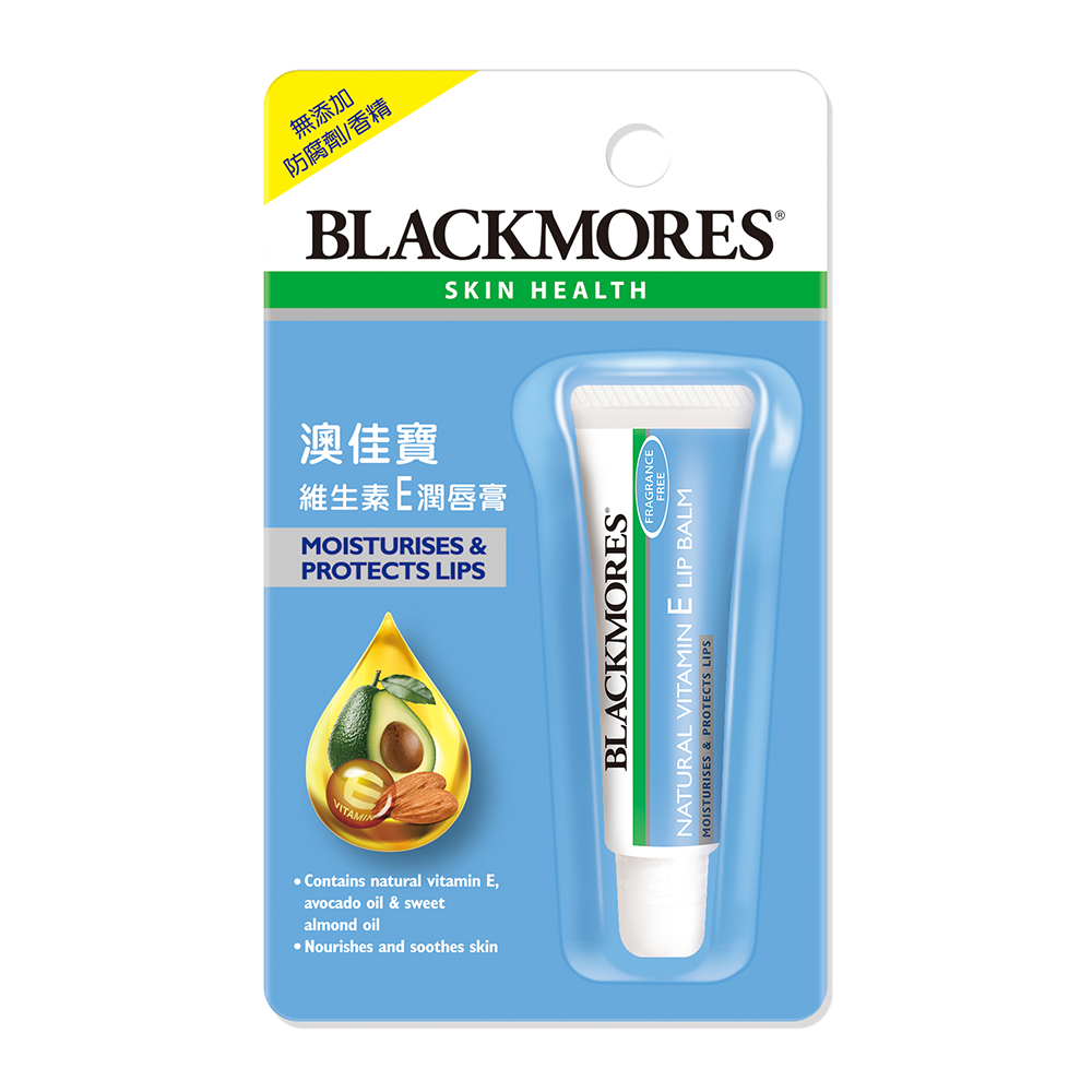 澳佳寶 Blackmores 維生素E潤唇膏(6g)