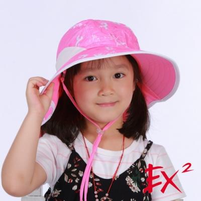 德國EX2 抗菌防曬大簷帽(女童版)367507