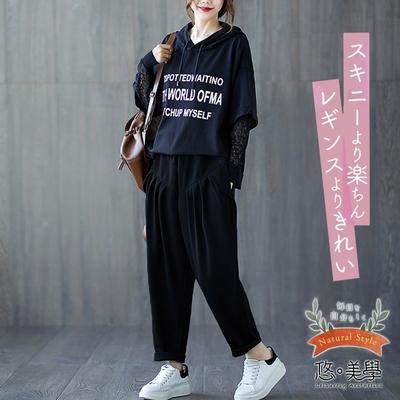 悠美學-日系簡約寬鬆時尚鬆緊造型褲子-黑(M~2XL)