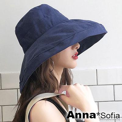 AnnaSofia 圈層小翻摺邊 超寬簷遮陽防曬漁夫帽(藏藍系)