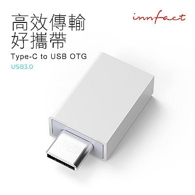 【innfact】 USB-C to USB-A 3.0 OTG 轉接器(白色)