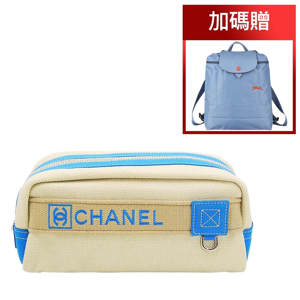 CHANEL 刺繡LOGO尼龍拉鍊化妝包(展示品/藍)