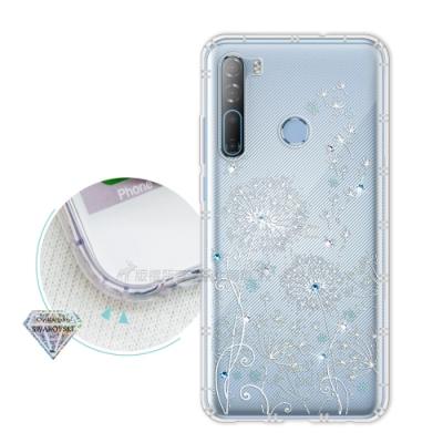 HTC Desire 20 Pro 浪漫彩繪 水鑽空壓氣墊手機殼(風信子)