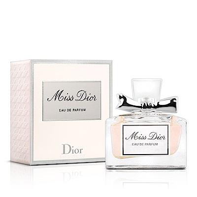 Dior迪奧 Miss Dior 香氛小香5ml