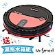 Mr.Smart  9S全新再進化 高速氣旋吸塵掃地機器人(胭脂粉紅) product thumbnail 2