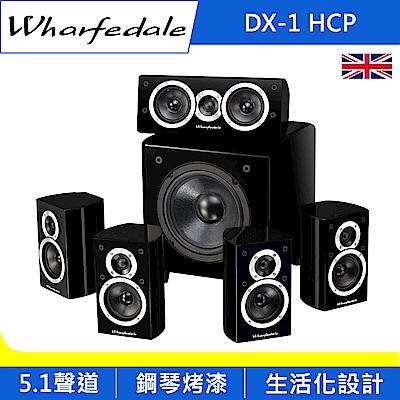 英國Wharfedale 家庭劇院組 DX-1 HCP-鋼烤黑