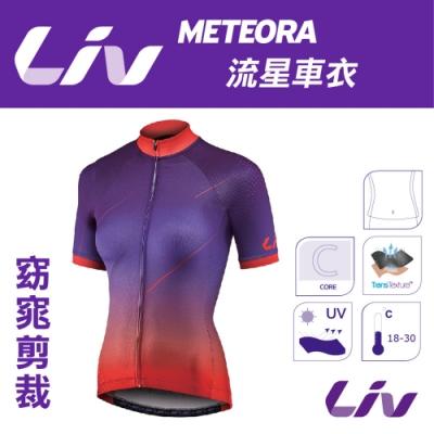 LIV METEORA 流星 短袖車衣 (限量款)