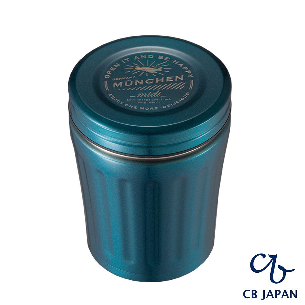 CB MiDi 城市系列雙層保冷保溫湯壺/350ml-5色