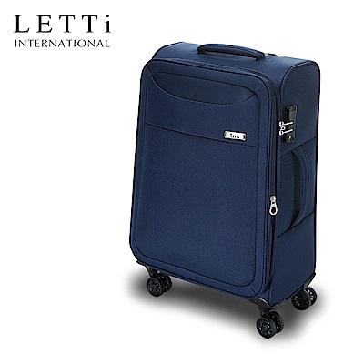 LETTi  城市輕旅II 24吋靜音輪超輕量布箱 (文青藍)
