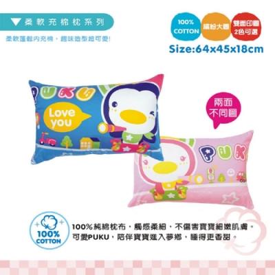 【PUKU】PUKU大童枕
