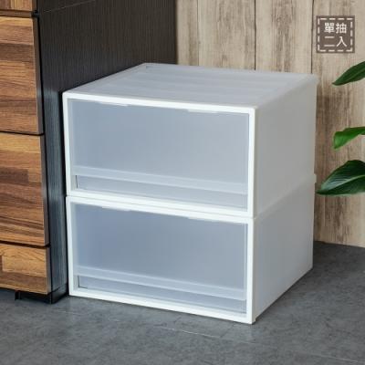 聯府透白單抽屜收納箱20L(2入)整理箱71