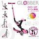 GLOBBER GO•UP 5合1豪華版(聲光版)-繽紛桃 product thumbnail 3