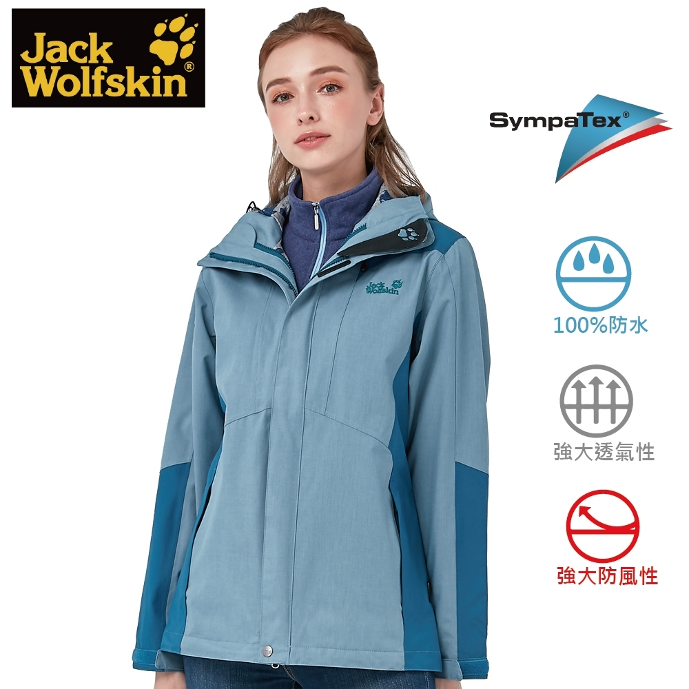 【Jack Wolfskin 飛狼】女 Sympatex 防風防水透氣外套 單件式『藍色』