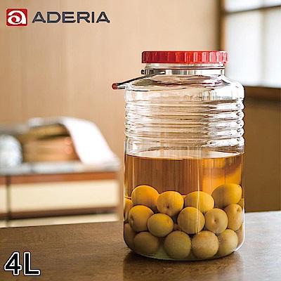 [下殺45折] ADERIA 日本進口復刻玻璃梅酒瓶4L(8H)