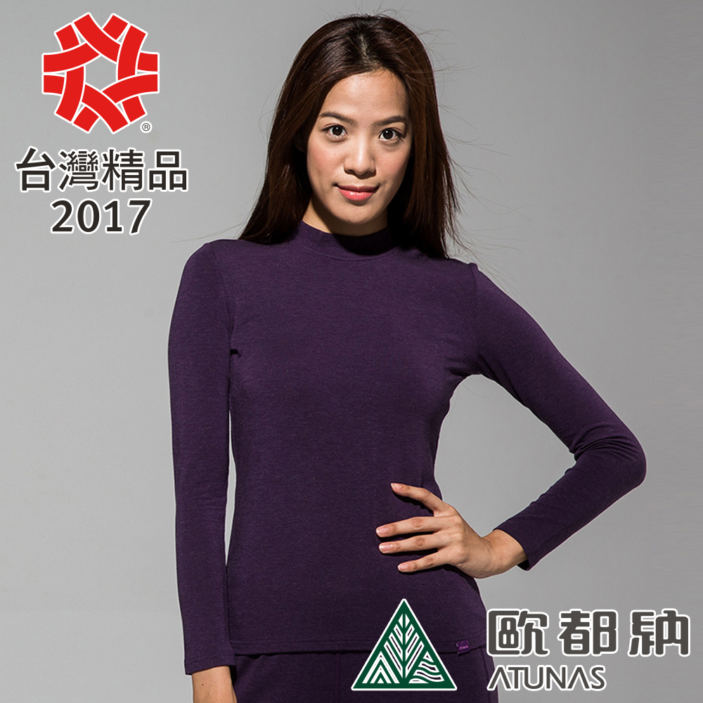 【ATUNAS 歐都納】女款熱流感立領保暖內著衣(發熱/抑菌/吸濕A-U1614W紫藍)