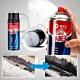 高分子防水補漏填縫噴劑(附手套+毛刷) product thumbnail 2
