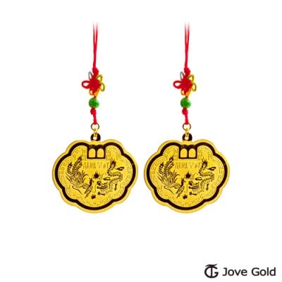 Jove Gold 漾金飾 長命富貴黃金鎖片-1.0錢*2