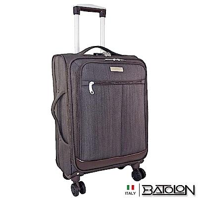 義大利BATOLON  20吋  都會雅痞TSA鎖加大商務箱/行李箱