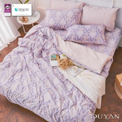 DUYAN竹漾-3M吸濕排汗奧地利天絲-單人床包被套三件組-采爾的教堂
