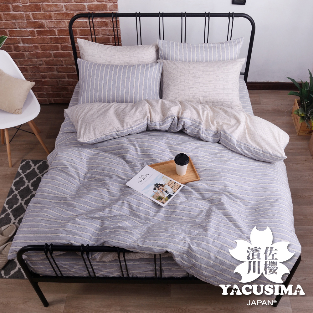 日本濱川佐櫻-淡雅栗香 台灣製單人三件式精梳棉兩用被床包組