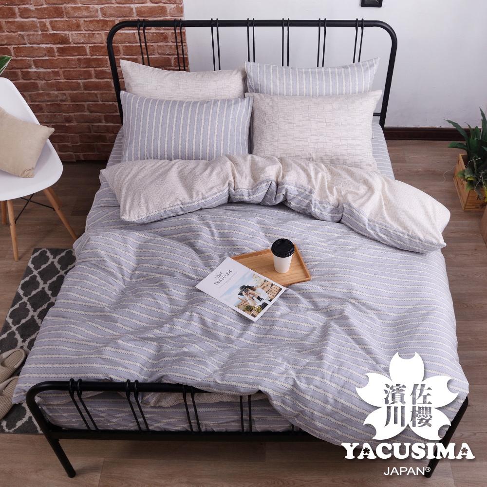 日本濱川佐櫻-淡雅栗香 台灣製加大四件式精梳棉兩用被床包組 @ Y!購物