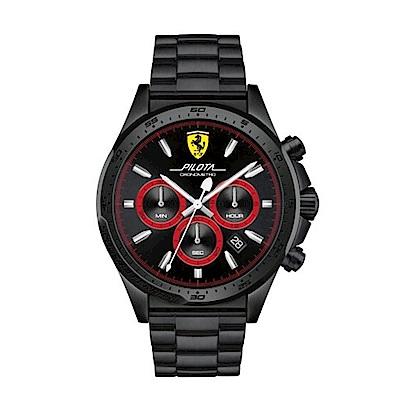 FERRARI 法拉利極勁計時鐵帶腕錶/45mm/FA0830390