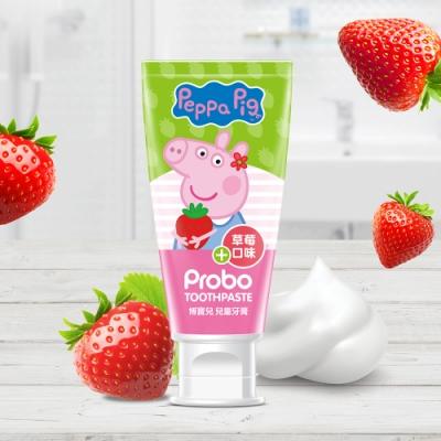 博寶兒 兒童牙膏 草莓口味 佩佩豬 80g