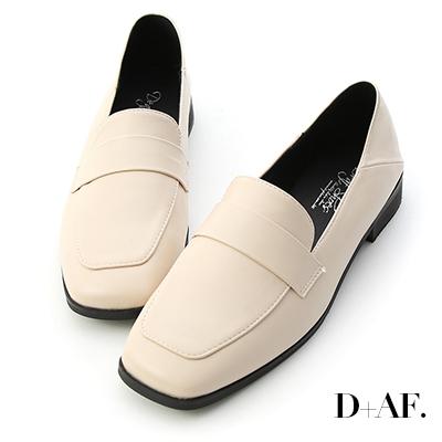 D+AF 俐落品味.可後踩方頭樂福鞋*米