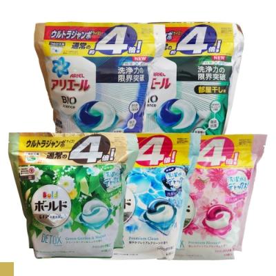 一日限定單顆下殺7.5!日本P&G大容量4倍3D洗衣膠球63顆/60顆入,共4包/箱購(5種香味)
