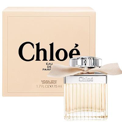 Chloe克羅埃 同名女性淡香精75ml