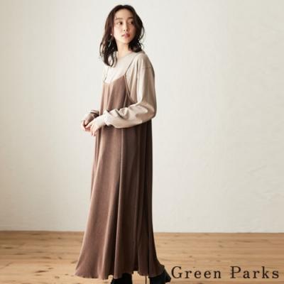 Green Parks 時尚光滑細肩帶百褶帶吊帶裙