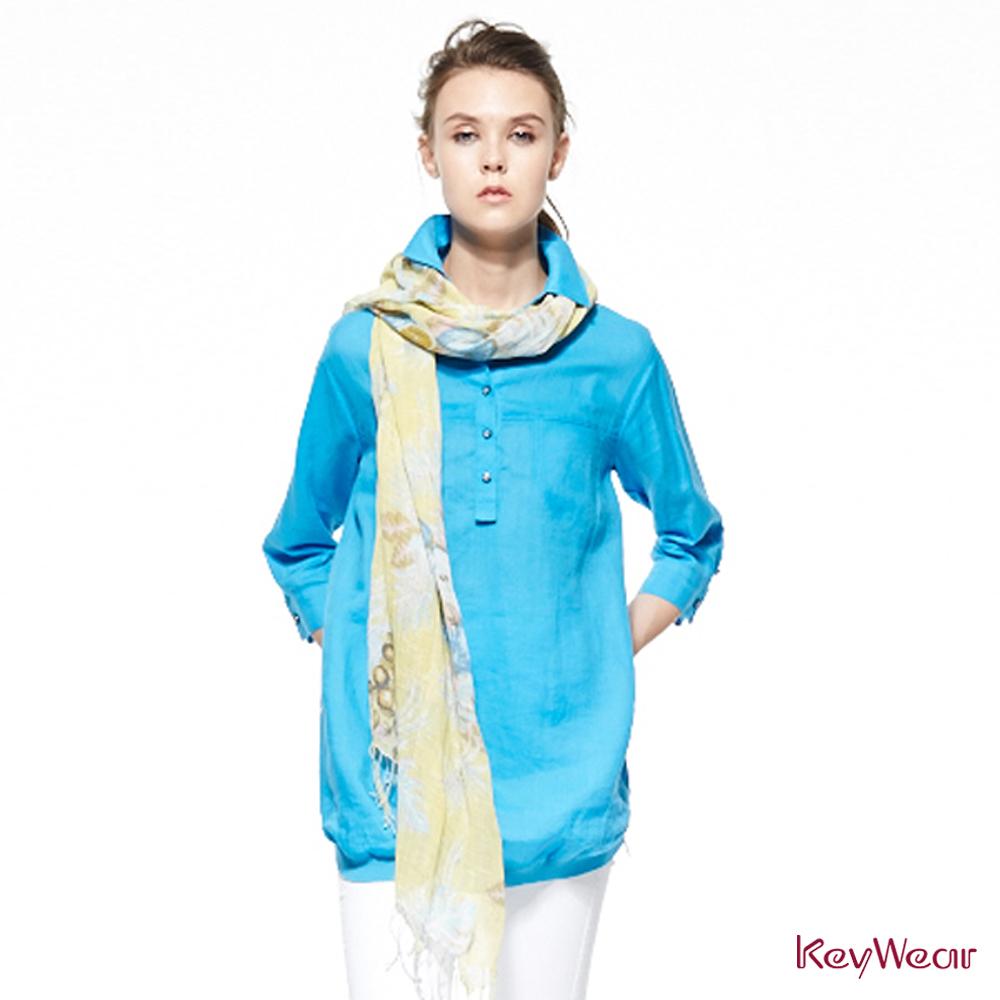 KeyWear奇威名品     長版修身上衣-水藍色