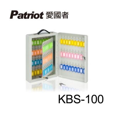 (8月買就送5%超贈點)愛國者鑰匙保管箱 KBS-100-快