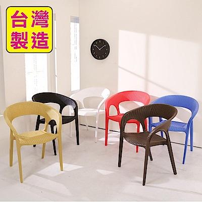 BuyJM MIT編織風格餐椅/休閒椅(66.7x51.5x81.7公分)