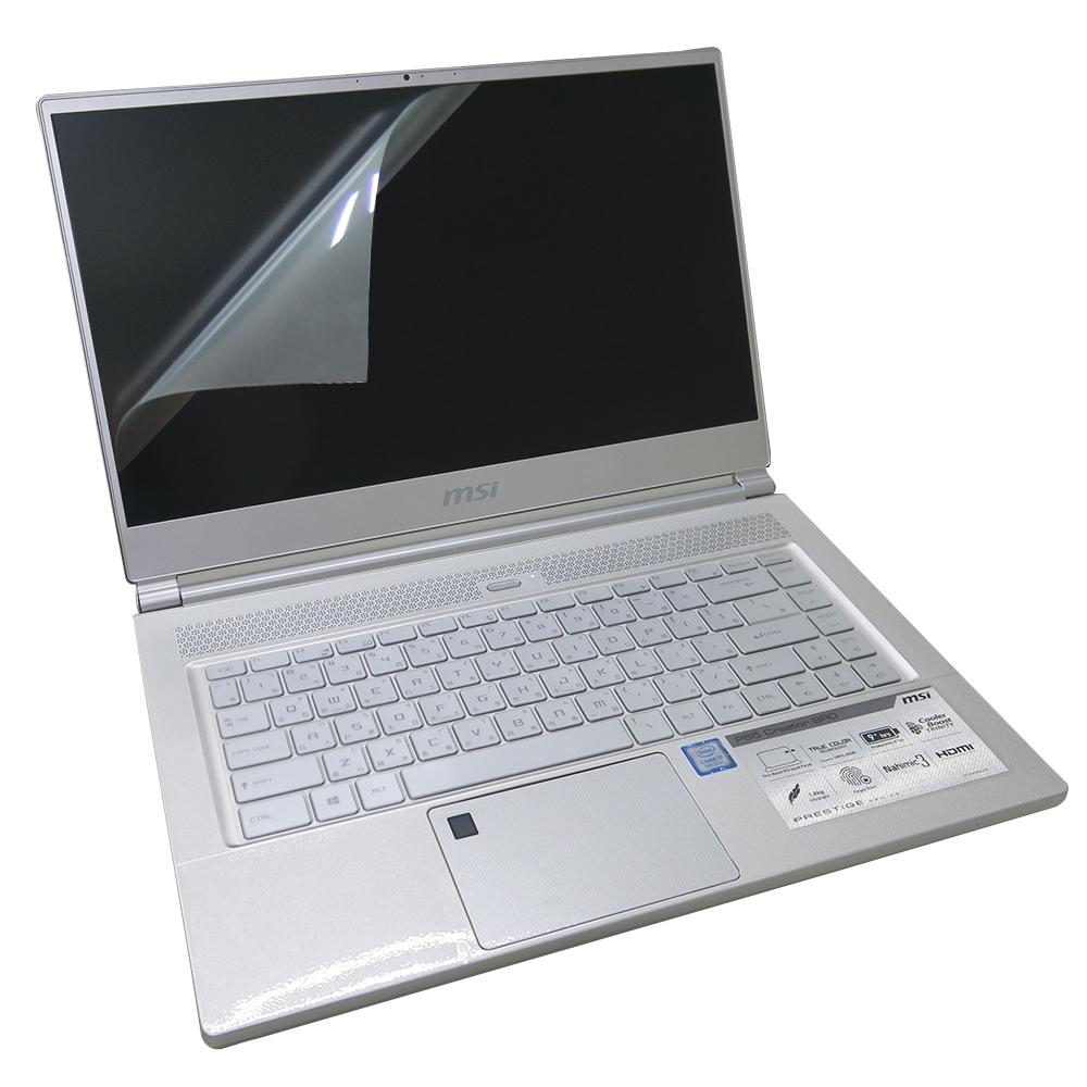 EZstick MSI P65 8RD P65 8RE 專用 螢幕保護貼