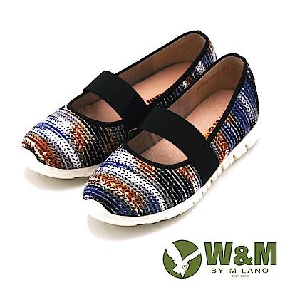 W&M 撞色編織風 厚底寬帶休閒女鞋-灰(另有粉)