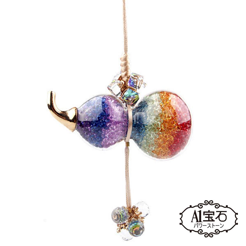 A1寶石  七脈輪葫蘆吊飾/掛飾-晶鑽水晶居家風水化煞開運寶物(贈開運發財錢母-單入) @ Y!購物
