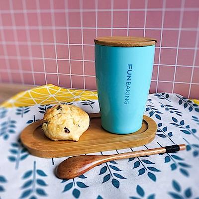 Homely Zakka 愜意時光不銹鋼雙層真空咖啡杯水杯附蓋(天空藍)