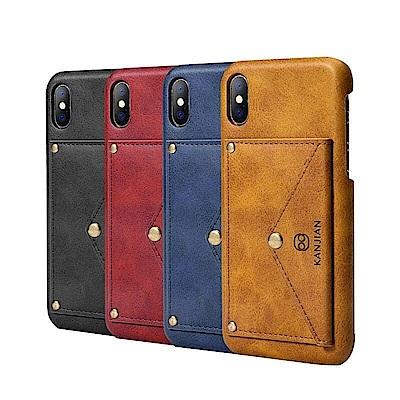 【TOYSELECT】iPhone SE2/7/8 TYS 皮革卡套支架手機殼