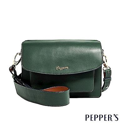 PEPPER`S Norah 牛皮翻蓋包 - 橄欖綠