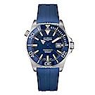 DAVOSA  Argonautic BG W6 300M排氦氣專業潛水湛藍色橡膠帶錶