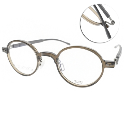 VYCOZ光學眼鏡 百搭圓框透明款/透灰-霧灰#LITA CRY