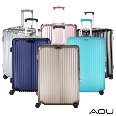 AOU 絕美時尚三代 25吋全面強化德國PC材料專利行李箱 90-025B