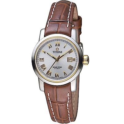 TITONI 天星系列歐式經典機械腕錶(23538SY-ST-561)