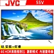 JVC 55吋 4K HDR 智慧連網護眼液晶顯示器+視訊盒 55V product thumbnail 1