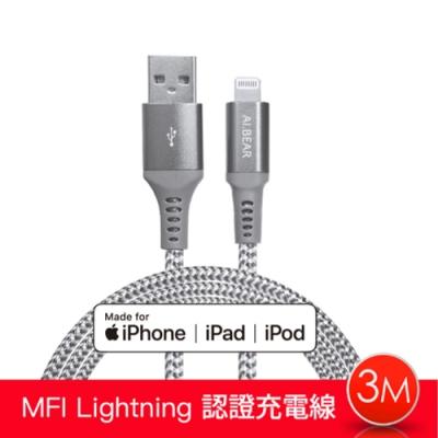 AI.BEAR Lightning充電傳輸線3M(04-BCA300)