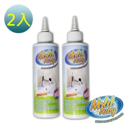 立潔白Mold AWAY 黴得威 全新一代超濃縮強效除黴膏200gX2入