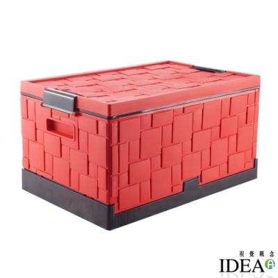 IDEA-高承重車載多用折疊儲物箱