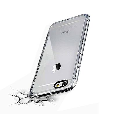 GCOMM iPhone 8+/7+ 增厚氣墊全方位加強保護殼